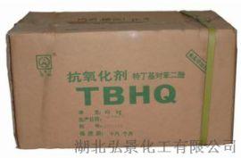抗氧化剂TBHQ特丁基对苯二酚