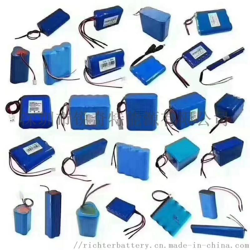 12V锂电池组 音箱太阳能路灯户外LED灯电池