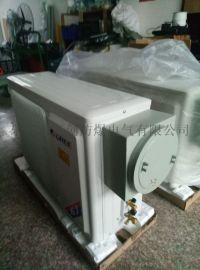 1.5P格力壁挂式防爆空调