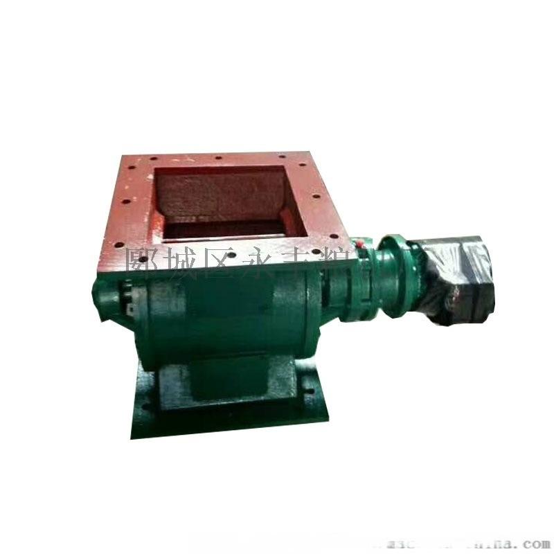 糧食機械設備 防堵關風器 碳鋼關風器 閉風器