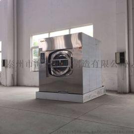 供应倾斜式全自动洗脱两用机大型水洗设备洗脱两用机