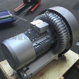 20kw高压鼓风机漩涡气泵、高原风机