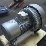 20kw高壓鼓風機漩渦氣泵