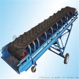 可升降的输送设备水泥厂专用输送机带式上料机制造商