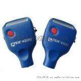 高精度塗鍍層測厚儀 QNIX4200塗鍍層測厚儀