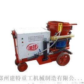 郑州建特丶混凝土喷浆机丨PZ-7厂家保障