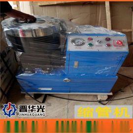 沈阳市建筑48钢管缩口机铁管缩管机价格优惠