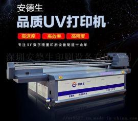 深圳UV打印机玻璃家装背景墙广告牌印刷手机壳