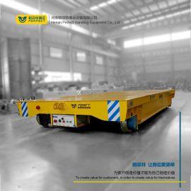 27吨车间转运用搬运平车蓄电池电动平板车