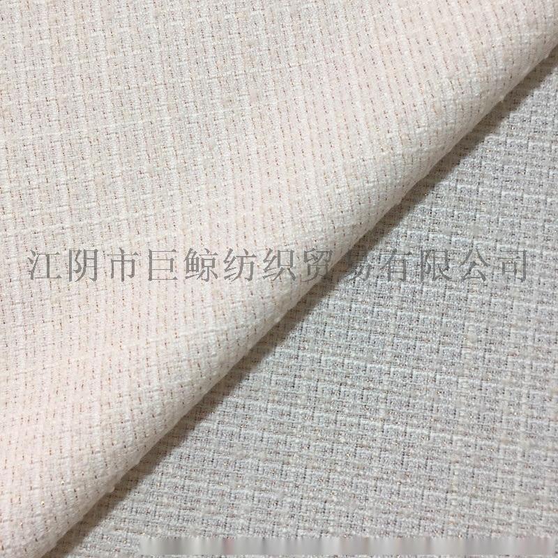 厂家直销 粗纺花呢毛呢含毛面料巨鲸纺织