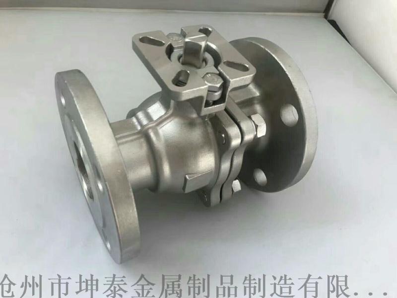 不鏽鋼法蘭球閥  兩片式高平臺法蘭球閥