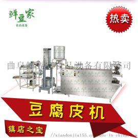 山东鲜豆家全自动豆腐皮机设备厂家直销