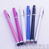 厂家直销 电容笔  触屏笔   手机电容笔