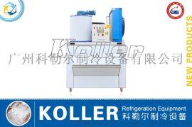 KP20 广州科勒尔2吨片冰机博客压缩机 超市保鲜混凝土用制冷设备