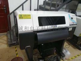 广州诚和UV数码打样机、UV精品包装打样机