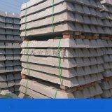 水泥枕木生产厂家-煤矿用水泥枕木