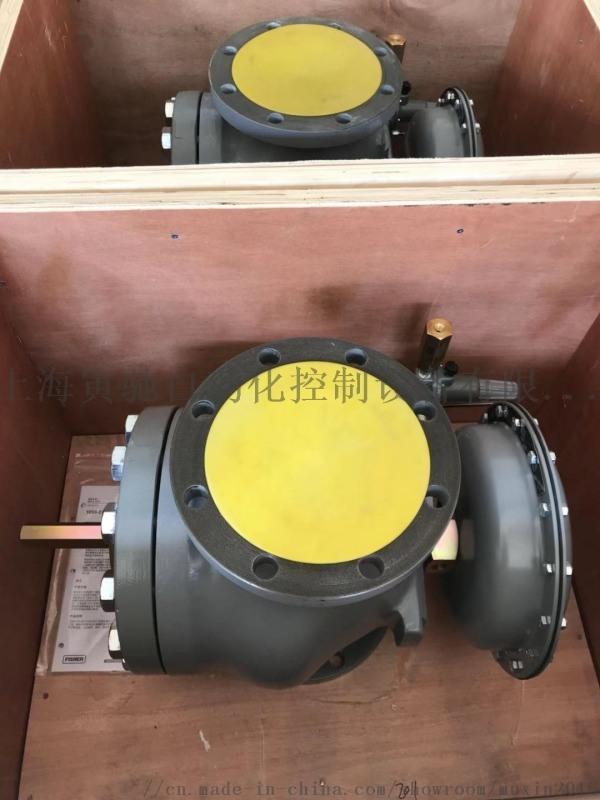 美国费希尔fisher燃气减压阀1098-EGR