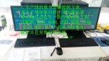 自動化生產線控制系統自控開關儀器儀表的銷售及安裝