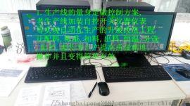 plc自动化控制系统自控开关仪器仪表工程施工