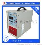 供应1KG熔金炉豪宇HY-15A型熔金机高频熔金机