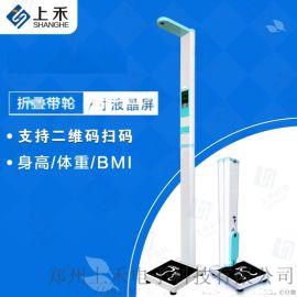 郑州超声波体重秤   立式全自动身高体重测量仪