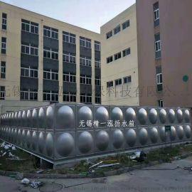 无锡厂家制作安装混凝土内贴304不锈钢蓄水池服务