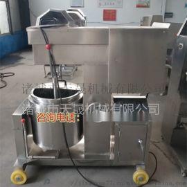 大型肉丸打浆机,冷冻调理制浆设备,高速打浆机厂家