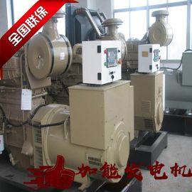 400kw玉柴发电机 东莞玉柴环保发电机