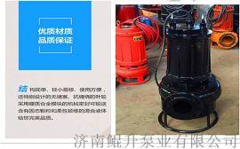 2-12寸潜水耐磨渣浆泵、抽砂泵