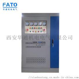 家具厂数控机床专用稳压器80千瓦三相稳压器厂家