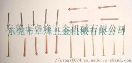 卓烽专业打头机,T针、大头针、十字针成型机