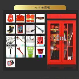 西安消防器材柜
