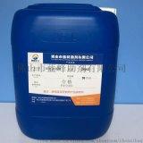 水性黏胶剂防霉剂 胶合板防霉剂
