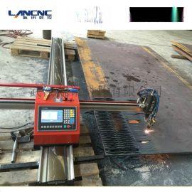 便携式数控激光切割机 便携式激光切割机