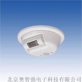 室内紫外火焰探测器(FS-2000E)