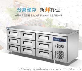 不锈钢卧式冷柜/商用厨房工作台/生产