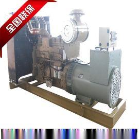 潮州发电机组厂家 沃尔沃柴油发电机厂家