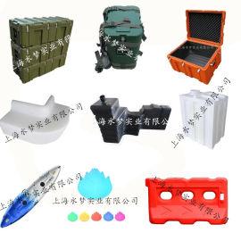 工厂直销加工滚塑产品异性产品滚塑模具加工设计制造