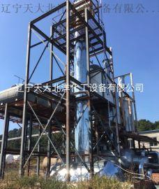 不锈钢填料精馏塔 天大北洋精馏塔 溶剂分离精馏塔