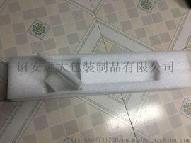定制珍珠棉异型珍珠棉包装 防震定位抗压