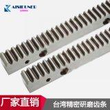 深圳高精度齒輪齒條 標準研磨不鏽鋼齒條