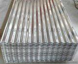 波形瓦楞鋁板 鋁合金壓型瓦楞板