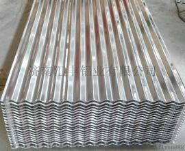 波形瓦楞铝板 铝合金压型瓦楞板