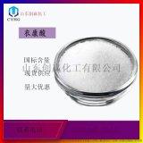 现货供应工业级衣康酸 优质化工原料