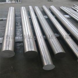 鈦合金棒 TA1純鈦棒 ASTM 鈦棒 鈦鍛件