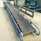 沙土自動裝車皮帶機 槽型皮帶輸送機78