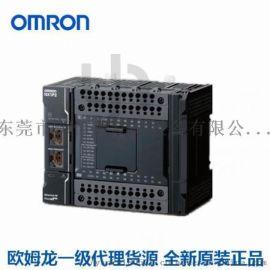 欧姆龙自动化控制器