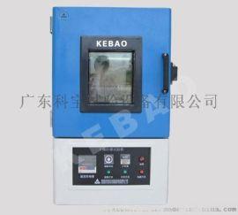 电热干燥箱 恒温干燥箱 电热恒温干燥箱