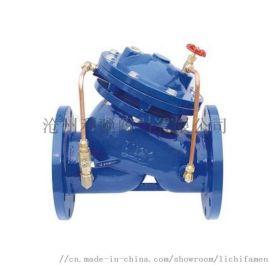jd745x多功能水泵控制阀dn65-沧州利驰阀门