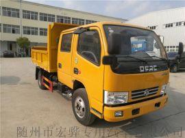 春节促销东风双排座蓝牌自卸运输车